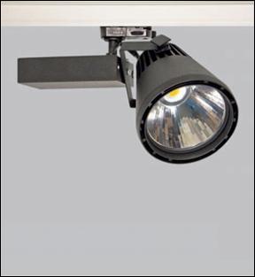 GLIDER LED