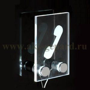 Дистанционные держатели LED