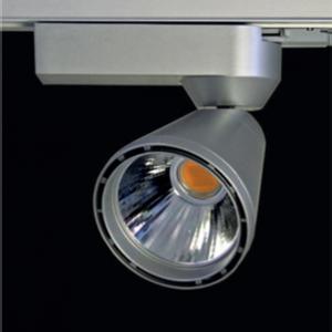 LEMINENCE LED Светильник Акцентная подсветка витрин, стеллажей, экспонатов.