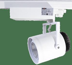 трековый светильник Procyon 2 LED 35 Белый