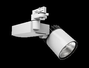 Трековый светильник Risoluto Quattro LED 2