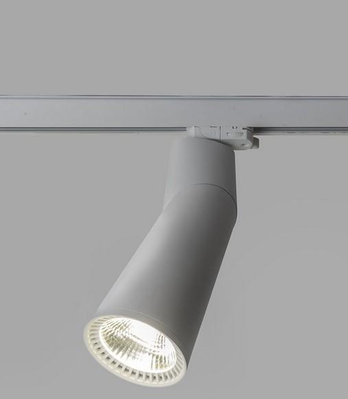 Светильник для торговых помещений и габаритных картин Twig LED